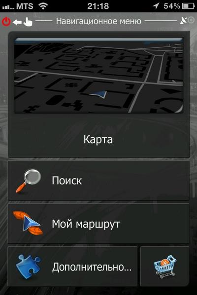 Андроид Синтез Речи Не Работает
