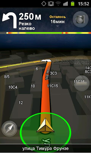 Навигатор скачать на андроид на русском яндекс.