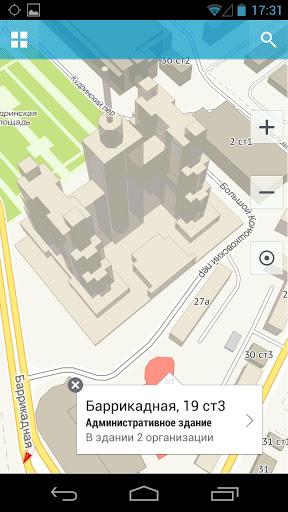 скачать карту 2 гис бесплатно на андроид