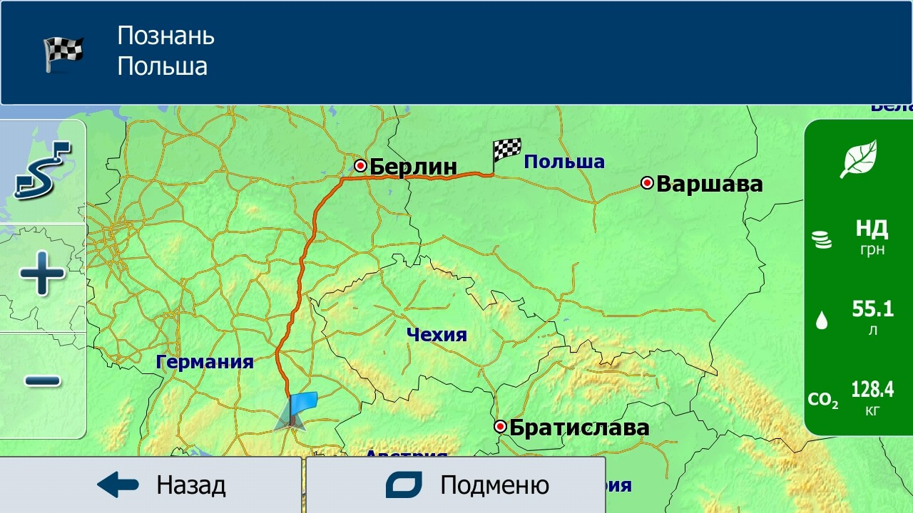 igo primo официальный сайт на русском